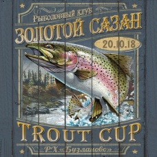 Trout Cup 2018