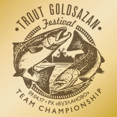 TROUT GOLDSAZAN FESTIVAL 2017 team offset