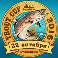 TROUT CUP 2016
